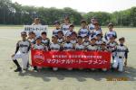 高円宮賜杯第41回全日本学童軟式野球大会マクドナルドトーナメント三重県大会 第三位‼︎